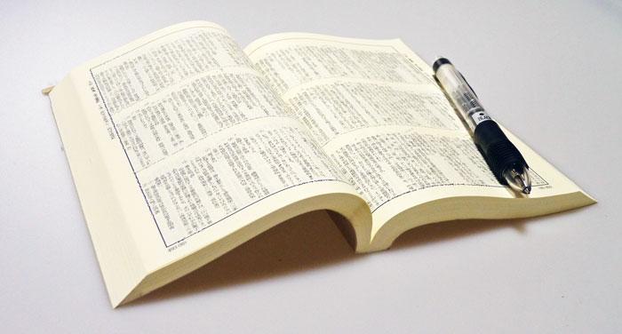 本の上に乗せたシャープペンシルの拡大写真