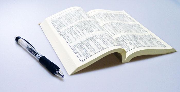 本とシャープペンシルの拡大写真