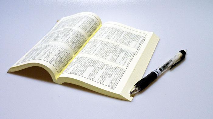 本とシャープペンシルその2の拡大写真