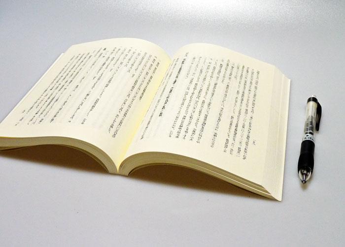 縦書きの本とシャープペンシルの拡大写真